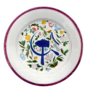 Фарфоровая тарелка с гербом РСФСР
