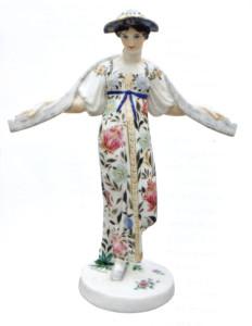 Скульптура «Светлана», Н.Данько, 1923г.