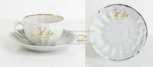 Золотой именной вензель на чашке и блюдце Гарднеръ