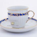 Фарфоровая чашка кофейная Rocaille, KPM Berlin. Декор N17.