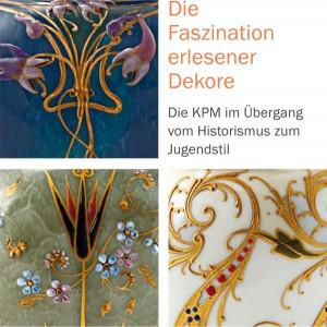 Югендстиль: природные линии, роспись эмалью и золотом на фарфоре. Германия, KPM Berlin