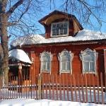 Зима 2015, Тверская область