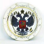 Фарфоровая настенная тарелка декоративная «Герб России» платиновый, 28 см. Мануфактуры Гарднеръ, Вербилки