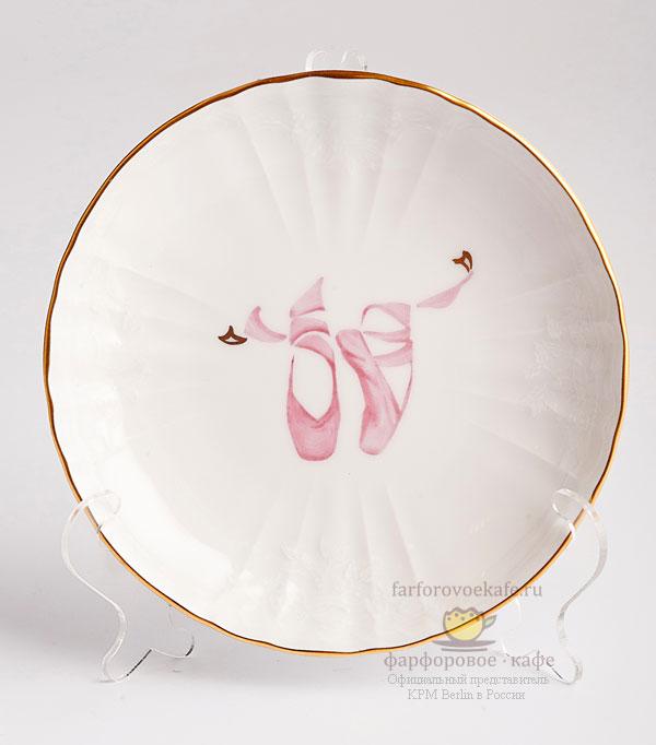 Ballet_KPM_Rocaille_rose2_z