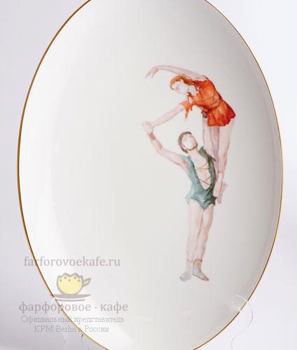 Блюдо овальное, сцена из балета Спартак. KPM Berlin