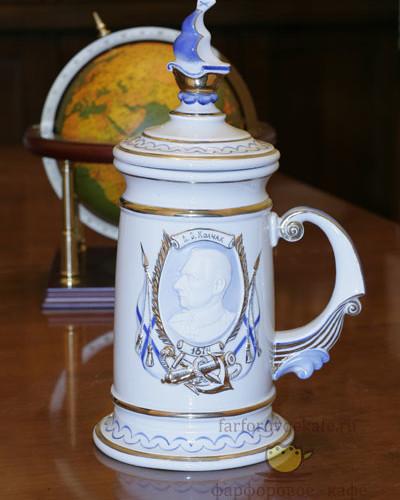 Кружка подарочная фарфоровая «Колчак». Мануфактуры Гарднеръ, Вербилки