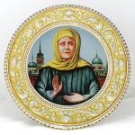 Православный подарок фарфоровая настенная тарелка, блюдо  «Матрона Московская». Мануфактуры Гарднеръ, Вербилки