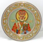 Православный подарок фарфоровая настенная тарелка, блюдо  «Николай Чудотворец». Мануфактуры Гарднеръ, Вербилки