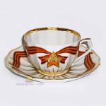Фарфоровая чайная чашка «Слава». Мануфактура Гарднеръ в Вербилках