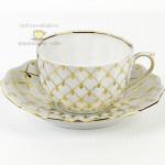 Фарфоровая чайная чашка «Золотая вуаль», золотой сетчатый узор ручной росписи. Мануфактуры Гарднеръ в Вербилках