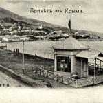 Pavilion_Jalta